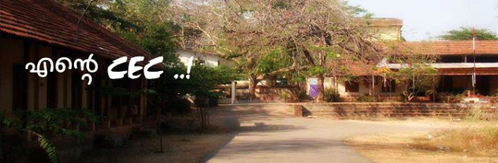 College of Engineering Chengannur (CEC)